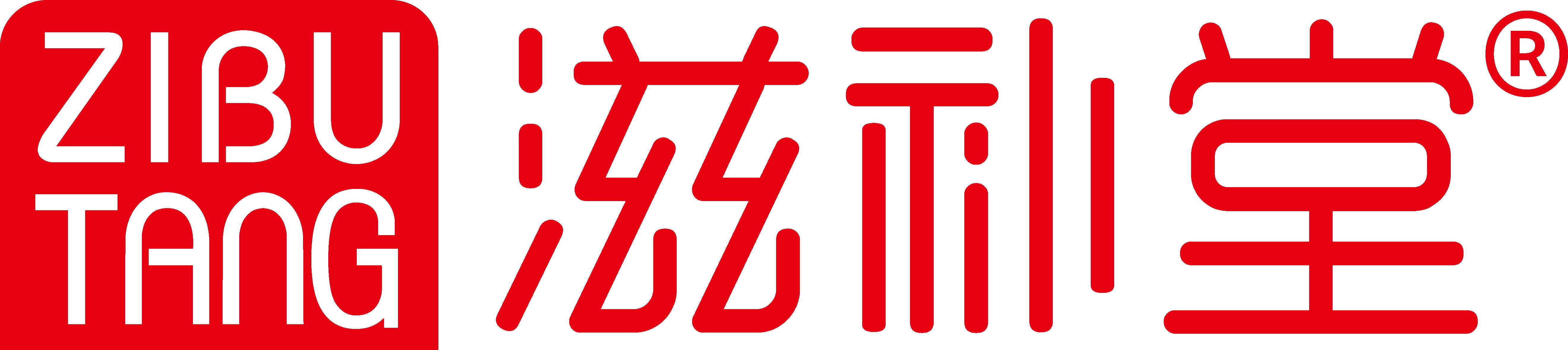 滋补堂logo